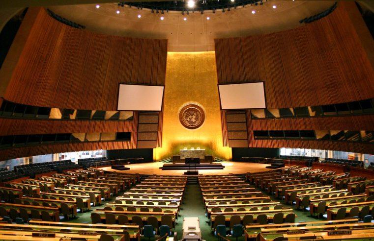Генассамблея ООН обсудит проблемы оккупированных территорий Украины