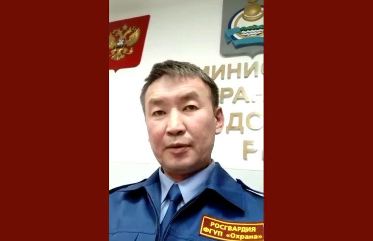 Росгвардеец из Бурятии призвал коллег не выполнять заведомо преступные приказы