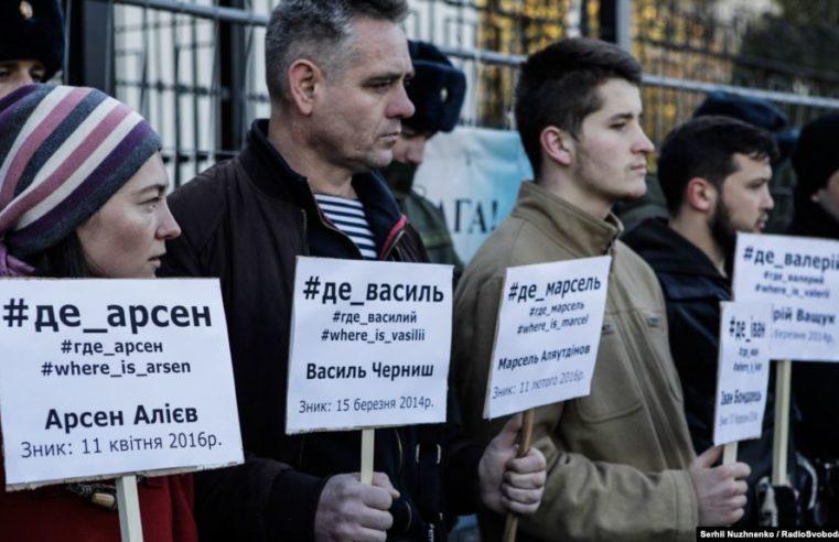 Пропавшие без вести: как расследуют дела исчезнувших крымчан на полуострове и материковой Украине