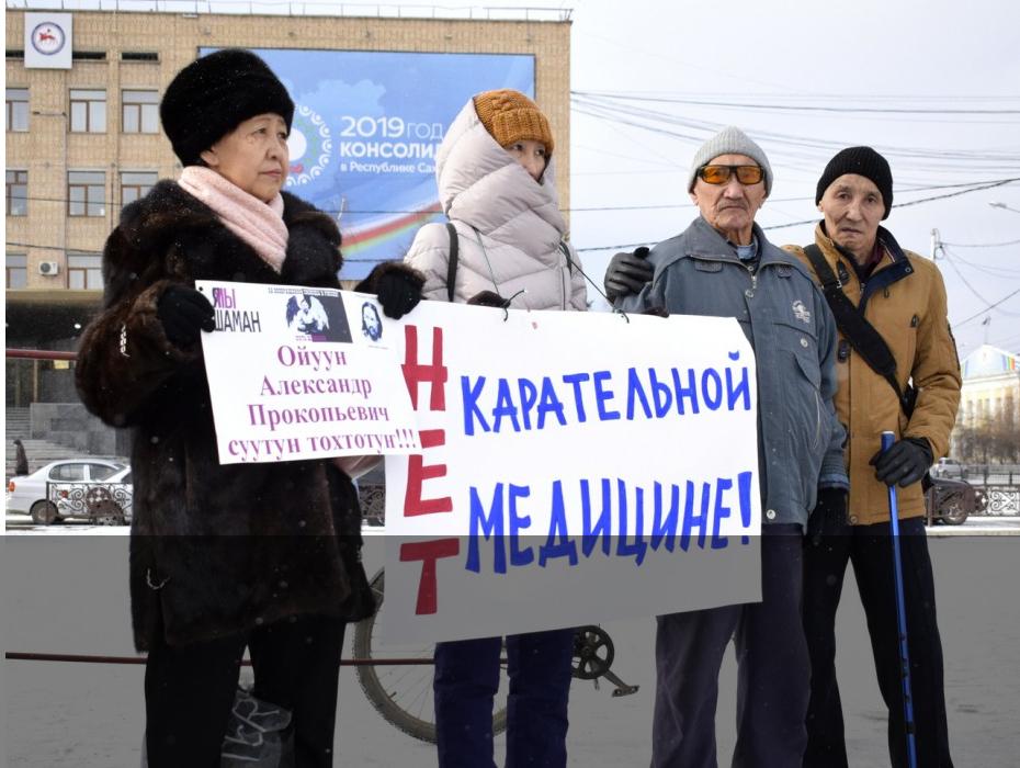 «Der Schamane sagt, woran wir alle denken»: Jakuten unterstützten Alexander Gabyshev mit einer Demonstration