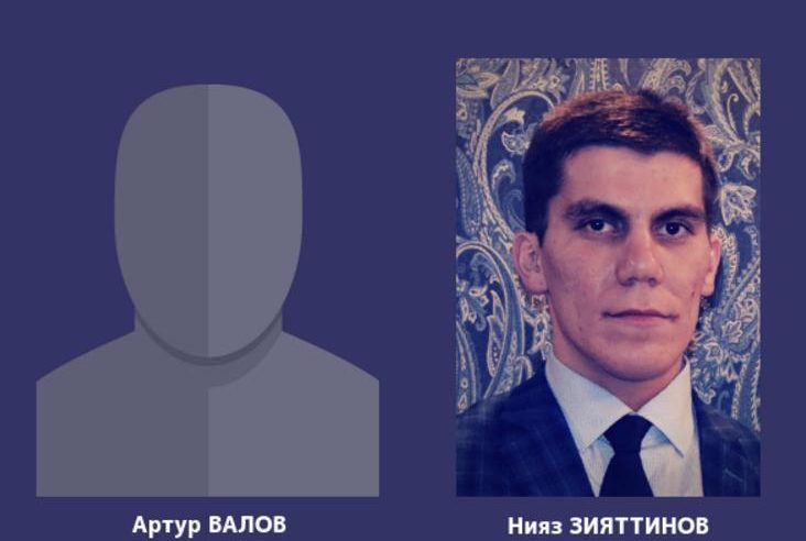 """""""Memorial"""" erkannte zwei Muslime aus Kasan als politische Gefangene an"""