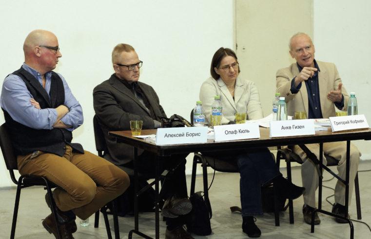 Im Moskauer Sacharow-Zentrum hat man über die Menschenrechte in Deutschland gesprochen