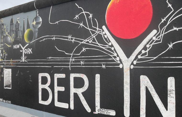 «Антифашистская защитная стена»
