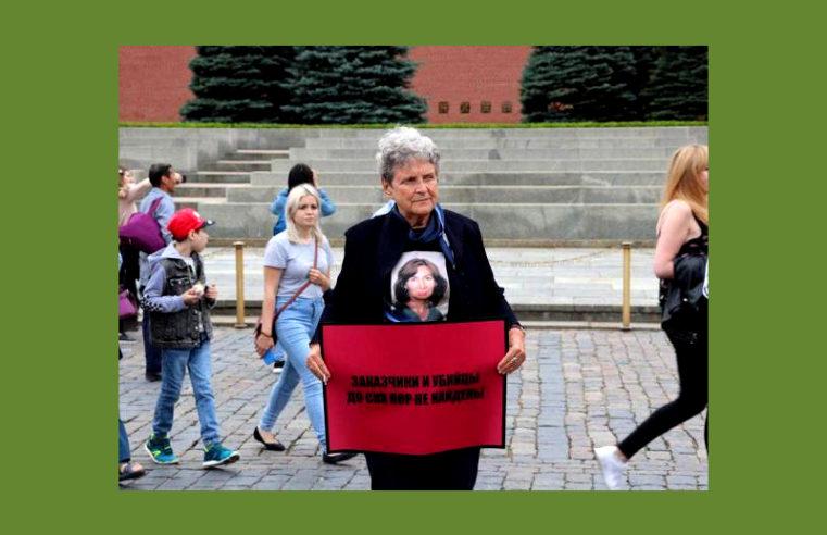 Мосгорсуд оставил в силе штраф члену совета «Мемориала» Светлане Ганнушкиной за пикет на Красной площади