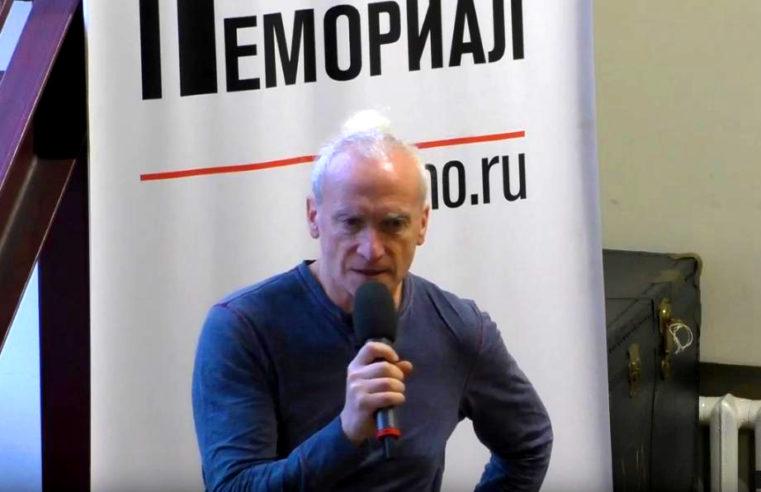 В Москве прошла конференция «Институты и практика гарантий соблюдения прав человека в Германии и России. Сходство и различия» (Вёлся стрим)