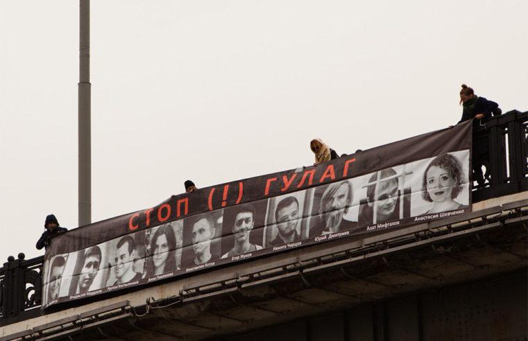 В Москве напротив Кремля участники Pussy Riot вывесили баннер в поддержку политзаключенных