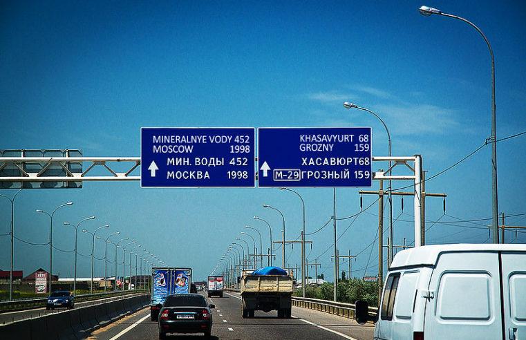 Sechs Personen in Dagestan, die die Straße wegen Folterung ihrer Verwandten durch Strafverfolgungsbeamte blockierten, wurden festgehalten