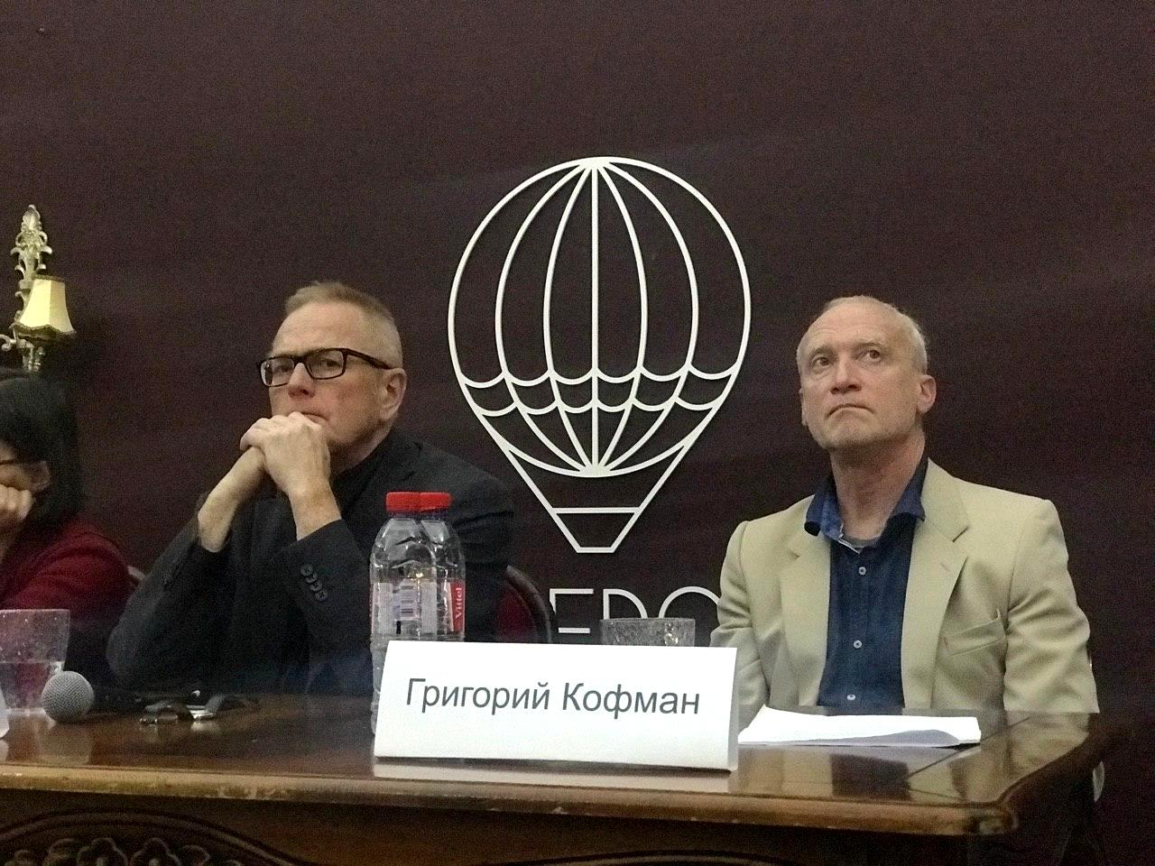 In St. Petersburg wurden zwei Vorträge über Menschenrechte in Deutschland und Russland gehalten
