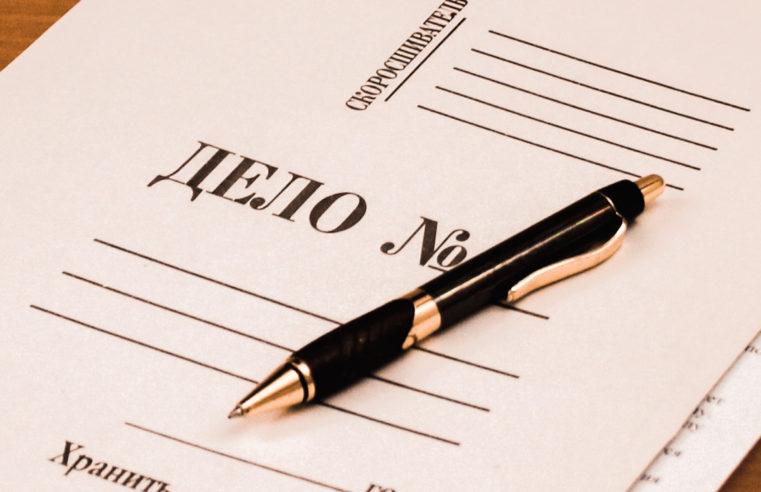 За фальсификацию доказательств по уголовным делам в России осудили 53 человек за год