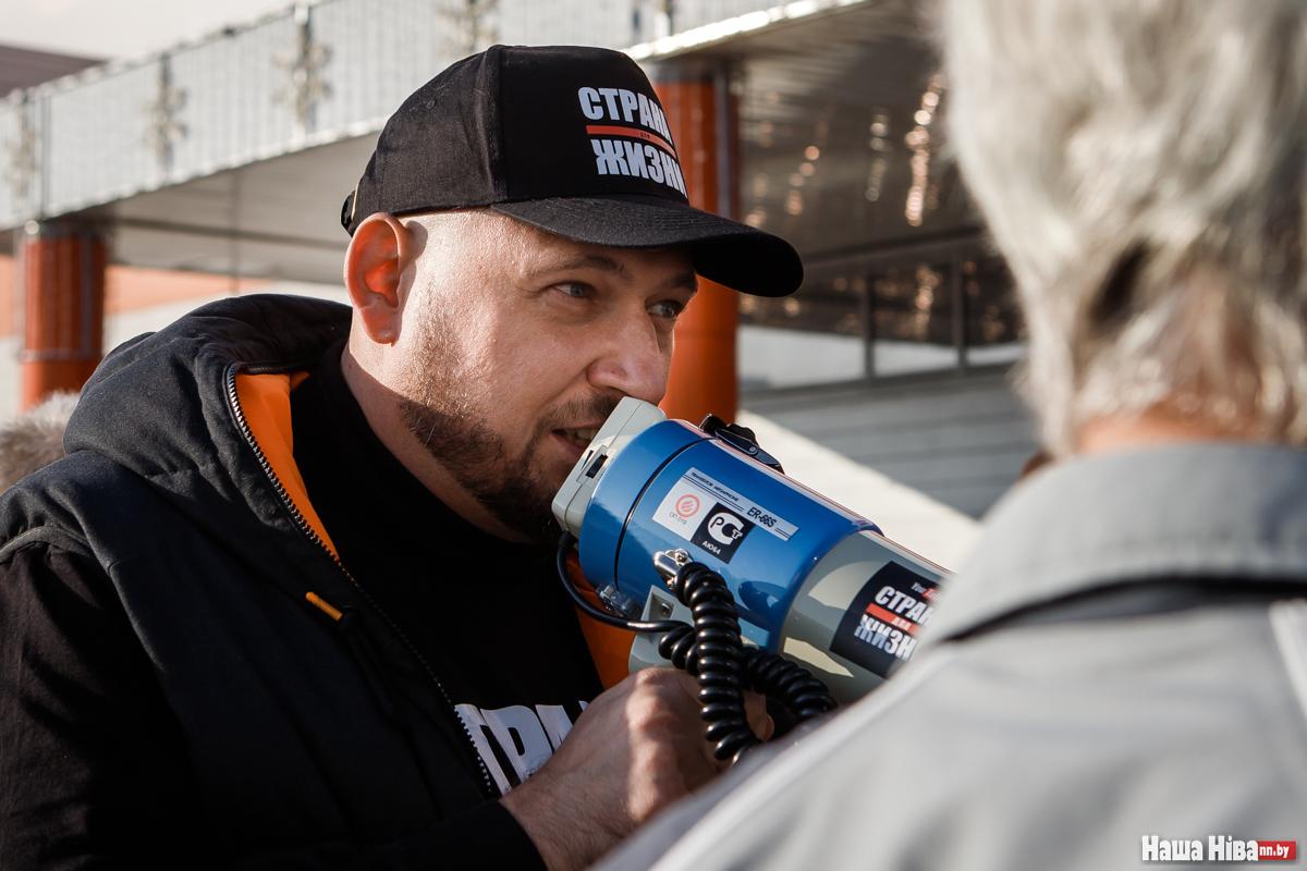 В Минске прошел пикет в поддержку оппозиционных претендентов на пост президента