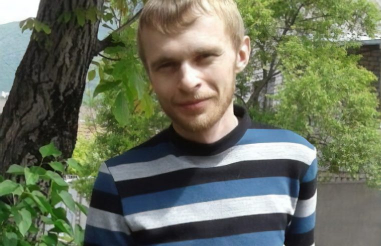 Pyatigorsk resident, charged with recruiting for Right Sector and possessing drugs, is a political prisoner, Memorial says