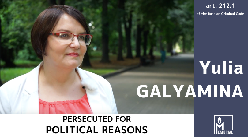 The prosecution of Yulia Galyamina is unlawful and politically motivated, Memorial says