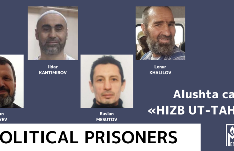Four Crimean Tatars charged with participation in the banned Hizb ut-Tahrir are political prisoners, Memorial says