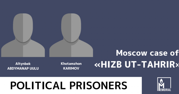 Memorial recognizes two more Muslims convicted of involvement in Hizb ut-Tahrir as political prisoners