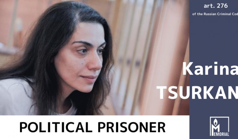 Karina Tsurkan, a former senior manager at Inter RAO, is a political prisoner
