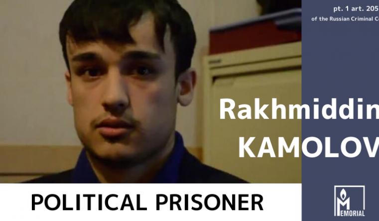 Uzbekistani human rights defender Rakhmiddin Kamolov, convicted of a terrorist offence in Russia, is a political prisoner
