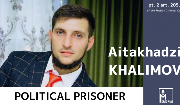 A Chechen from Kazakhstan, convicted of justifying terrorism for videos on social networks, is a political prisoner, Memorial says