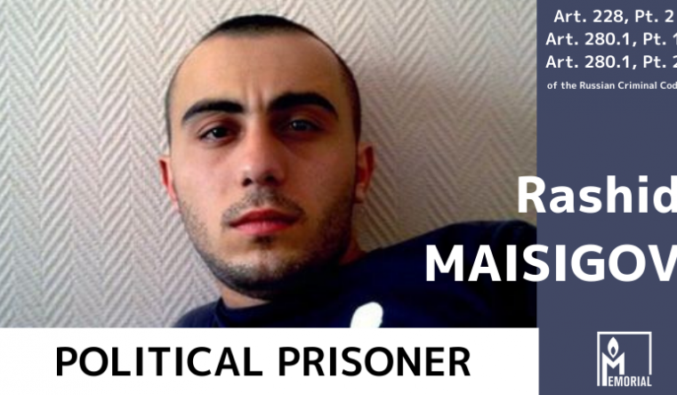 Memorial: Ingush journalist Rashid Maisigov is a political prisoner
