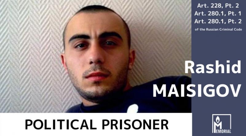 Memorial: Ingush journalist Rashid Maisigov is a political prisoner