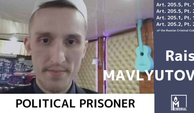 Rais Mavlyutov, a resident of Tolyatti accused of involvement in the banned Hizb ut-Tahrir, is a political prisoner