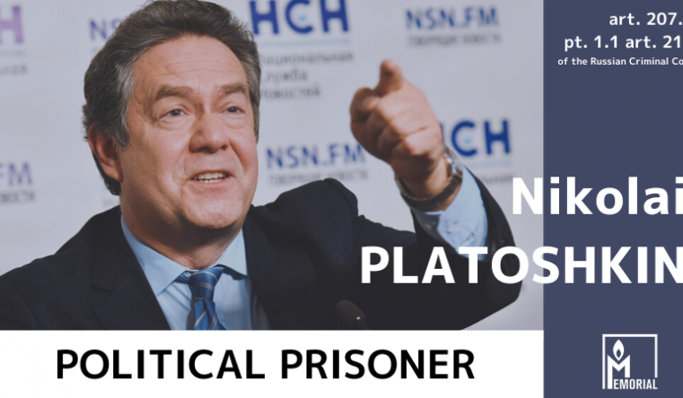 Left-wing politician and video blogger Nikolai Platoshkin is a political prisoner, Memorial says