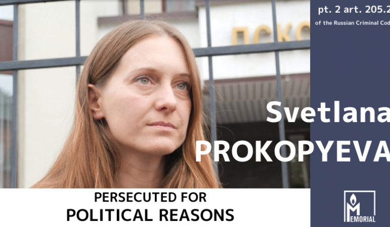 Journalist Svetlana Prokopyeva is a victim of politically motivated prosecution, Memorial says