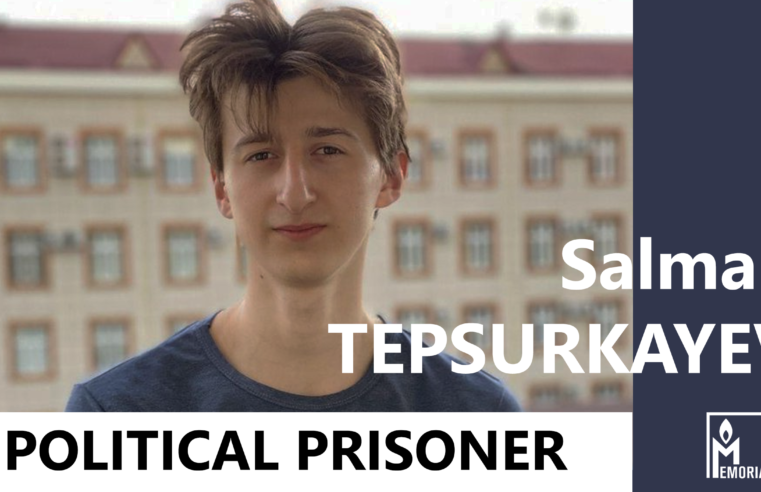 Salman Tepsurkayev, who was abducted, is a political prisoner
