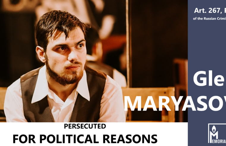 The criminal prosecution of opposition activist Gleb Maryasov is politically motivated and unlawful