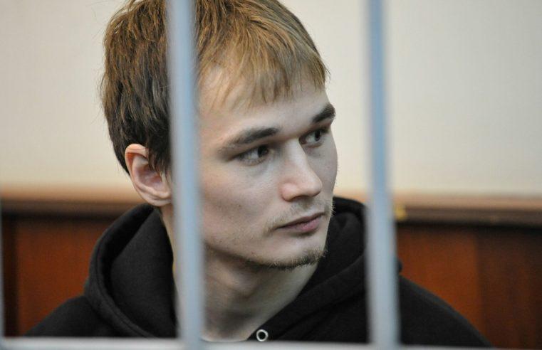 Мониторинг прав человека в России: дайджест новостей за 23 — 29 августа