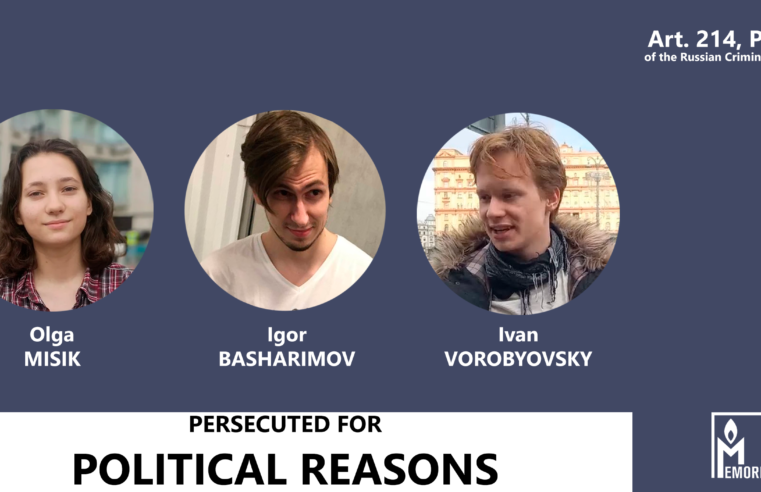 The prosecution of three Moscow activists on charges of vandalism is unlawful and politically motivated