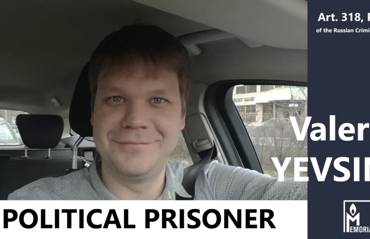 Valery Yevsin, who took part in a protest on 23 January, has been sentenced to two years in prison and is a political prisoner
