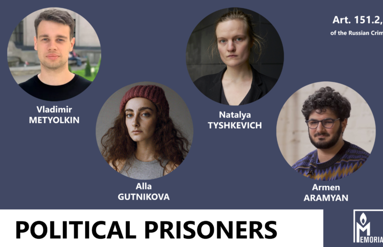 Four editors of the student magazine DOXA are political prisoners