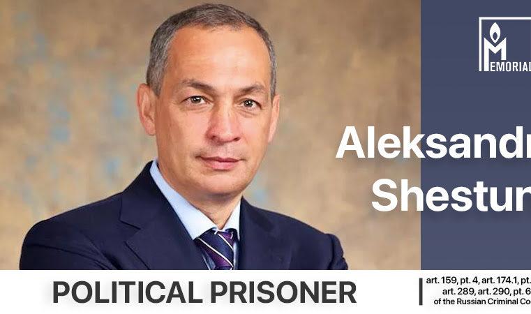 Aleksandr Shestun, former head of Serpukhov district in Moscow Region, is a political prisoner