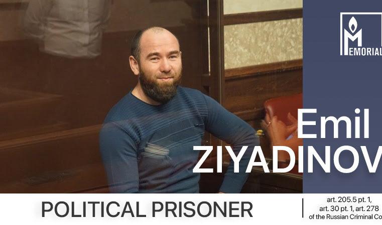 Crimean Tatar activist Emil Ziyadinov is a political prisoner