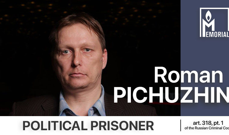 Roman Pichuzhin, a participant in a January protest in Moscow, is a political prisoner