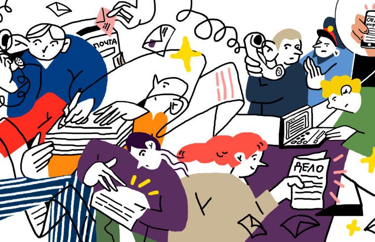 Мониторинг прав человека в России: дайджест новостей за 27 сентября — 3 октября